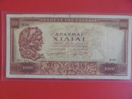 GRECE 1000 DRACHME 1956 CIRCULER  (B.6) - Grèce
