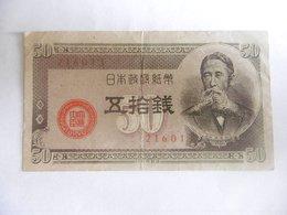 JAPON-BILLET DE 50 SEN-1948 - Japon