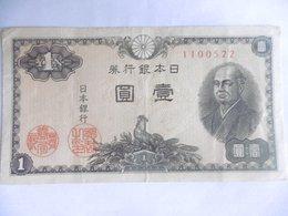 JAPON-BILLET DE 1 YEN-1946-N°1100522 - Japon