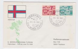 Denmark FDC 1969 NORDEN - Posted From Torshavn Spis Færøsk Fisk (T13-48) - FDC