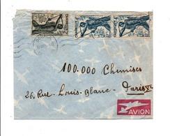 CAMEROUN AFFRANCHISSEMENT COMPOSE SUR LETTRE AVION DE DOUALA POUR LA FRANCE 1951 - Cameroun (1915-1959)