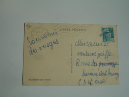 Brunoy  Griffe Marque Lineaire Obliteration De Fortune Sur Lettre - Marcofilia (sobres)