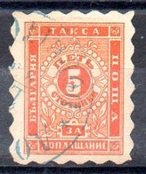 Serie De Bulgaria Tasas Nº Yvert 1 (o) Valor Catálogo 120.0€ - Impuestos