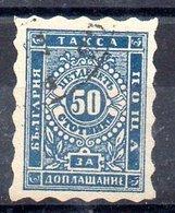 Serie De Bulgaria Tasas Nº Yvert 3 (o) Valor Catálogo 30.0€ - Impuestos