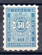 Serie De Bulgaria Tasas Nº Yvert 3a * Valor Catálogo 60.0€ - Impuestos