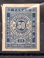 Serie De Bulgaria Tasas Nº Yvert 6 * Valor Catálogo 30.0€ - Impuestos