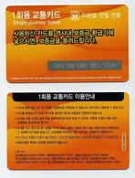 Metro Subway Underground - Single Journey Ticket. Seoul, South Korea Corée Du Sud. Format Carte De Crédit Plastique - Métro