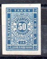Serie De Bulgaria Tasas Nº Yvert 6a * Valor Catálogo 30.0€ - Impuestos