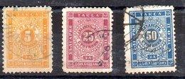 Serie De Bulgaria Tasas Nº Yvert 7aII/9aII (o) Valor Catálogo 31.0€ - Impuestos