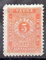 Serie De Bulgaria Tasas Nº Yvert 10 * Valor Catálogo 60.0€ - Impuestos