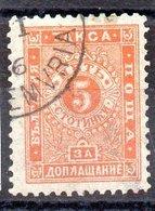 Serie De Bulgaria Tasas Nº Yvert 10 (o) Valor Catálogo 27.0€ - Impuestos
