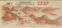 France Pochette Emission Commune 1998 France-Chine - Autres