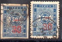 Serie De Bulgaria Tasas Nº Yvert 11/12 (o) Valor Catálogo 35.0€ - Impuestos