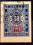 Serie De Bulgaria Tasas Nº Yvert 11 (o) Valor Catálogo 20.0€ - Impuestos
