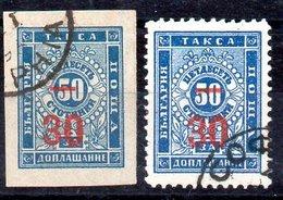 Serie De Bulgaria Tasas Nº Yvert 11a/12a (o) Valor Catálogo 35.0€ - Impuestos