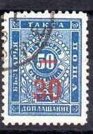 Serie De Bulgaria Tasas Nº Yvert 12a (o) Valor Catálogo 17.0€ - Impuestos
