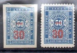 Serie De Bulgaria Tasas Nº Yvert 11a/12a * Valor Catálogo 90.0€ - Impuestos