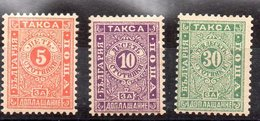 Serie De Bulgaria Tasas Nº Yvert 13/15 **/* Valor Catálogo 56.0€ (Nº 14 **) - Impuestos
