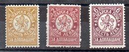Serie De Bulgaria Tasas Nº Yvert 34/36 * - Impuestos