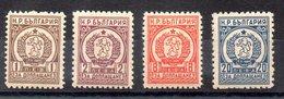 Serie De Bulgaria Tasas Nº Yvert 48/51 ** - Impuestos