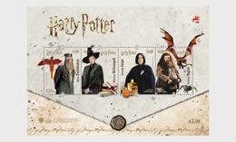 H01 Portugal 209 Harry Potter Miniature Sheet  MNH Postfrisch - 1910-... Republiek