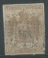 Timbre France Fiscal 50 Centimes Brun Clair - Dimension N° 7A, Brun Clair (petites Lettres C Après 50) - Fiscaux