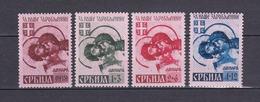 Serbien - 1941 - Michel Nr. 54/57 - Ungebr. - Besetzungen 1938-45
