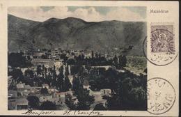 Postes Persanes Iran YT 59 CAD Je Pense 1889 CPA Précurseur Postes Impériales Persanes Mazandéran - Iran