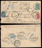 S7942 - Russland R - GS Briefumschlag: Gebraucht über Moskau - Berlin 1895 , Bedarfserhaltung. - 1857-1916 Empire