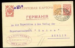 S7944 - Russland GS Postkarte: Gebraucht St. Petersburg - Berlin 1911 , Bedarfserhaltung. - 1857-1916 Imperium