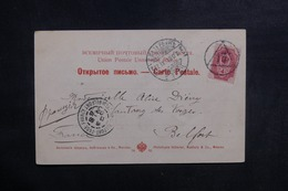 RUSSIE - Affranchissement Plaisant Sur Carte Postale De Saint Petersbourg Pour Belfort En 1902 - L 41745 - 1857-1916 Empire