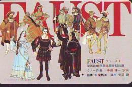 Télécarte Japon * 330-13090 * FAUST * PEINTURE FRANCE * ART (2360)  Japan * Phonecard * KUNST TK - Peinture