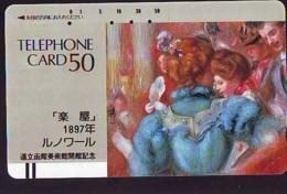 Télécarte Japon *  FRONT BAR 110-11494 * RENOIR * PEINTURE FRANCE * ART (2361)  Japan * Phonecard * KUNST TK - Peinture