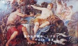 Télécarte Japon *  EROTIQUE * PEINTURE FRANCE * ART (2363)  Japan * Phonecard * KUNST TK - Peinture