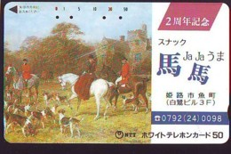 Télécarte Japon *  * PEINTURE FRANCE * ART (2368)  Japan * Phonecard * KUNST TK - Peinture