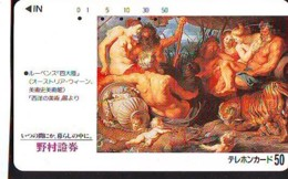 Télécarte Japon * 110-24715 * PEINTURE FRANCE * ART (2369)  Japan * Phonecard * KUNST TK - Peinture