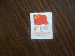 Chine: Timbre N° 870 (YT) Neuf Avec Légère Trace De Charnière - Ongebruikt
