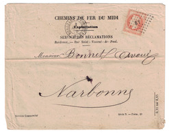 1870 - LETTRE Des CHEMINS DE FER DU MIDI AFFRANCHIE À 40c NAPOLEON N° 31 OBL. CAD AMBULANT BORDEAUX À TOULOUSE BT - Marcophilie (Lettres)