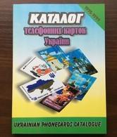 UKRAINE PHONECARDS CATALOGUE (1995-1999). - Tarjetas Telefónicas