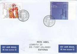 GOOD HONG KONG Postal Cover To ESTONIA 2018 - Good Stamped: Changping ; Bridge - 1997-... Chinese Admnistrative Region