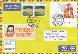 GOOD HONG KONG Postal Cover To ESTONIA 2019 - Good Stamped: Changping ; Beach ; Friend - 1997-... Chinese Admnistrative Region