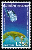Thailand, 1982, Unispace, Space, United Nations, Satellite, MNH, Michel 1016 - Thaïlande