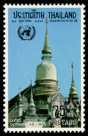 Thailand, 1973, United Nations Day, MNH, Michel 697 - Thailand