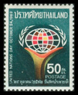 Thailand, 1969, United Nations Day, MNH, Michel 552 - Thailand