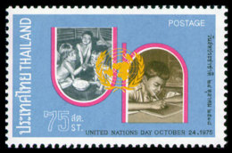 Thailand, 1975, United Nations Day, MNH, Michel 780 - Thailand