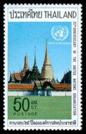 Thailand, 1970, United Nations 25th Anniversary, MNH, Michel 577 - Thailand