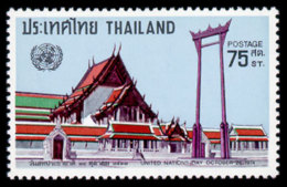 Thailand, 1974, United Nations Day, MNH, Michel 728 - Thailand