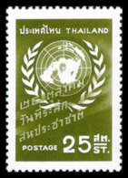 Thailand, 1957, United Nations Day, MNH, Michel 340 - Thailand
