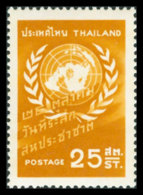Thailand, 1958, United Nations Day, MNH, Michel 341 - Thailand