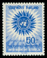 Thailand, 1966, United Nations Day, MNH, Michel 472 - Thailand